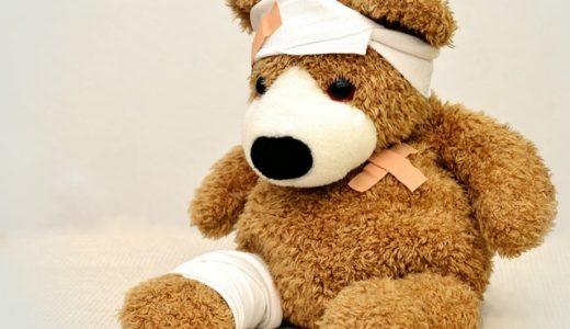 アメリカ医療制度と奮闘中!ERからの高額請求で破産寸前の危機に。。