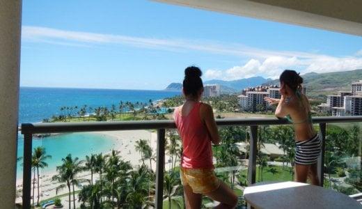 びびなびハワイでワイキキのシェアハウスや賃貸を探す方法