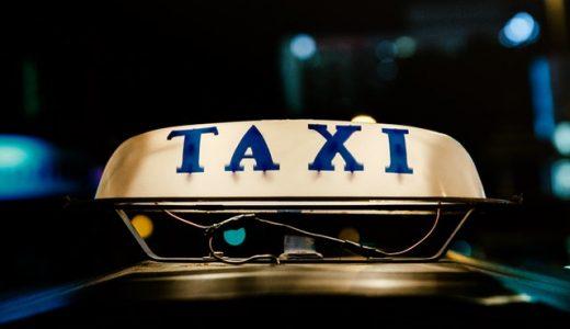 フィリピン・マニラの空港からタクシーに乗る時の注意点