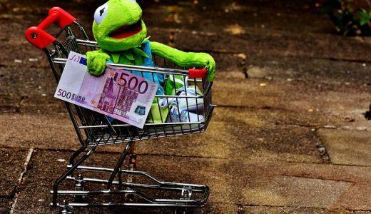海外で円を現地通貨へ両替する時の裏ワザ。手数料が一番安い方法はこれ。