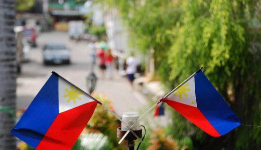 フィリピンの仕事・求人情報。マニラで現地採用へ転職した経験談
