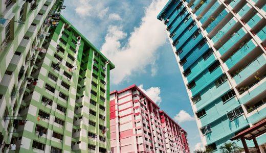 経験者が語るシンガポールの家探し情報。賃貸では共同生活必須でした。
