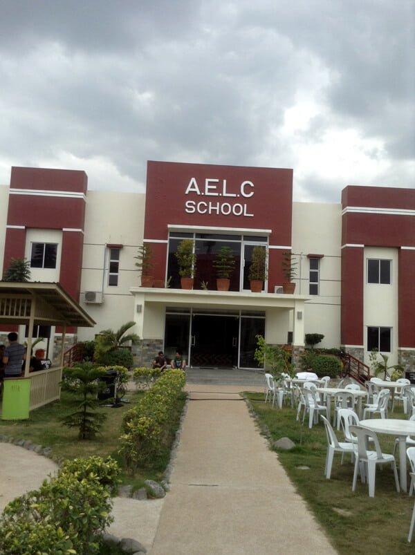 フィリピン・クラークの語学学校AELC