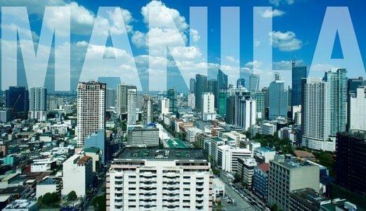 フィリピンでのアパート(コンドミ)探しの注意点。