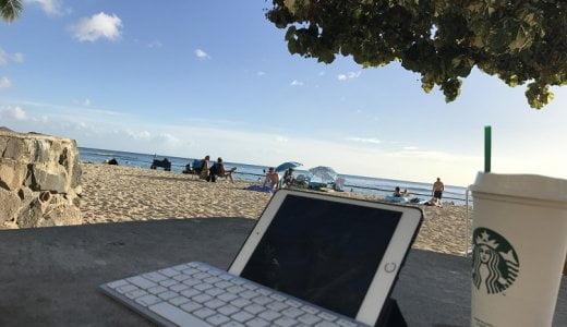 ハワイに移住できる条件6選。年収、生活費を正直に公開します