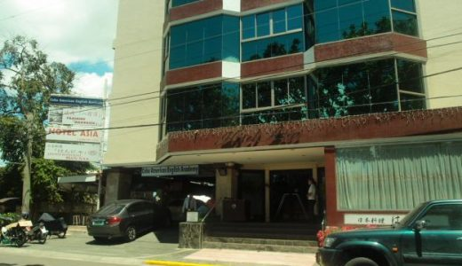 セブの語学学校CAEAの紹介。優良ホテルが提供するフィリピン留学