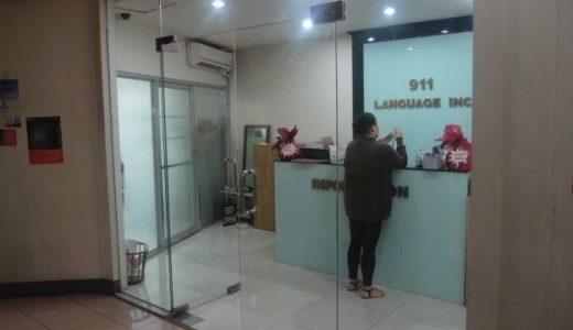 TOEFLとTOEICで有名なマニラの名門語学学校911について。格安フィリピン留学に最適。