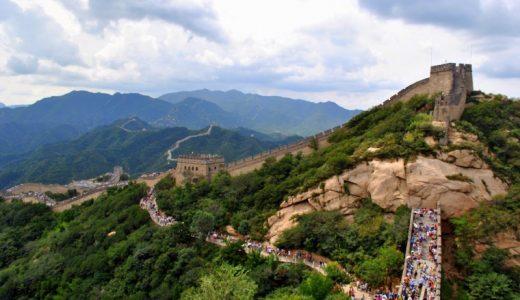 中国・万里の長城で迷子になった体験記。熊が登場!