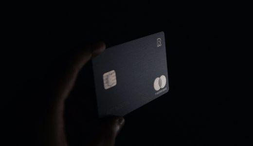クレジットカードで海外旅行保険を無料にする方法【2枚で5カ月分】